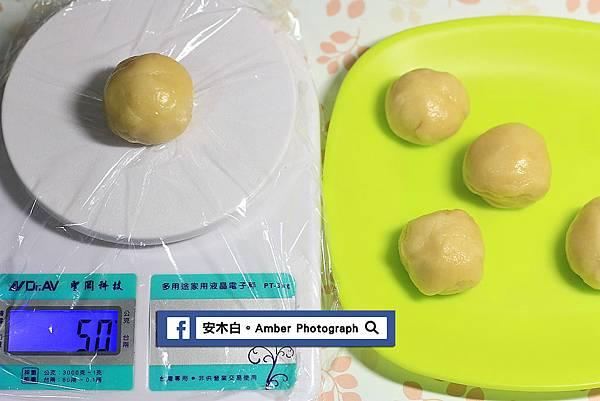 Taro-crisp-amberwang-20170909D013.jpg