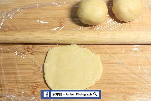 Taro-crisp-amberwang-20170909D015.jpg