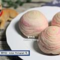 Taro-crisp-amberwang-20170909D026.jpg