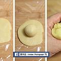 Egg-yolk-crisp-amberwang-20170921D08.jpg