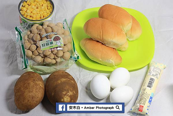 HOKTO-mashed-potato-bread-amberwang-20171022D01.jpg