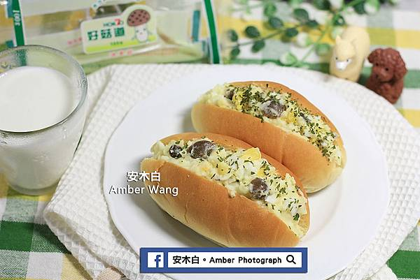 HOKTO-mashed-potato-bread-amberwang-20171022D07.jpg