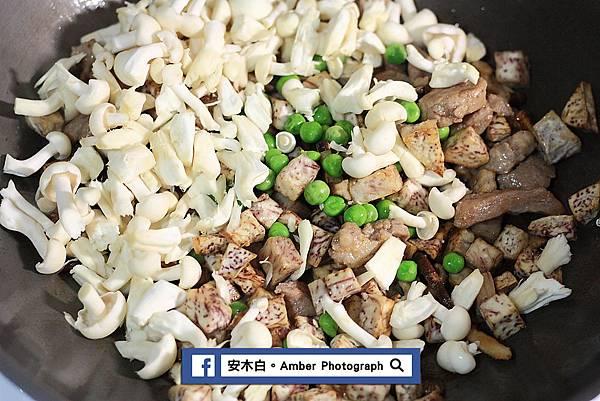 Taro-rice-amberwang-20171105D05.jpg