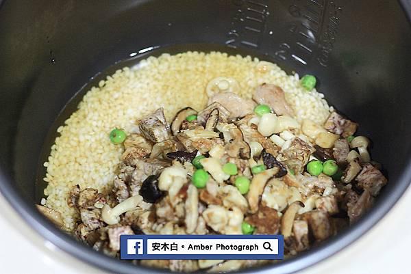 Taro-rice-amberwang-20171105D06.jpg