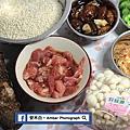 Taro-rice-amberwang-20171105D01.jpg