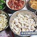Taro-rice-amberwang-20171105D03.jpg