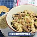 Taro-rice-amberwang-20171105D08.jpg
