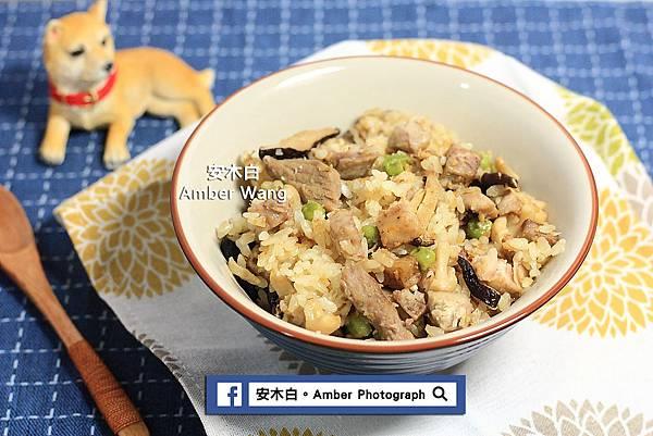 Taro-rice-amberwang-20171105D09.jpg
