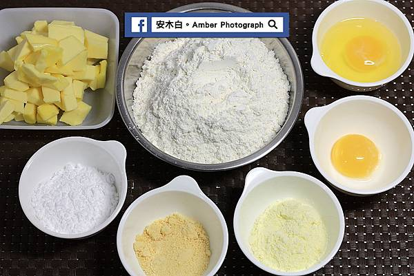Pineapple-cake-amberwang-20171203D09.jpg