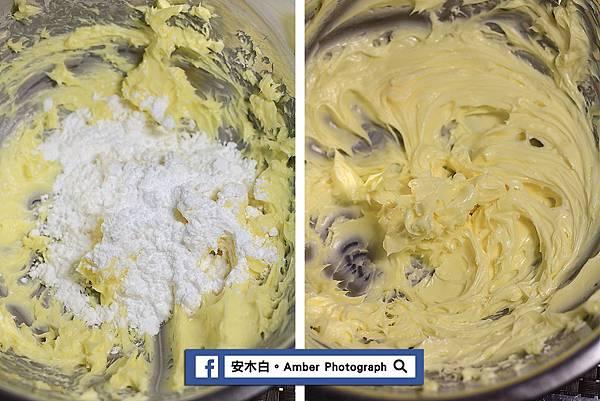 Pineapple-cake-amberwang-20171203D011.jpg