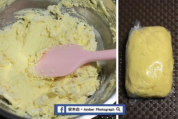 Pineapple-cake-amberwang-20171203D015.jpg