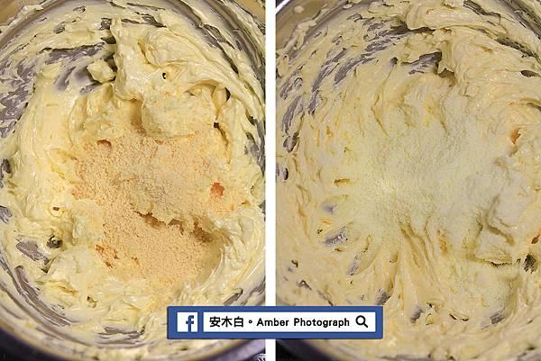 Pineapple-cake-amberwang-20171203D013.jpg