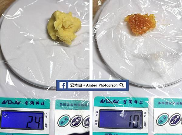 Pineapple-cake-amberwang-20171203D017.jpg