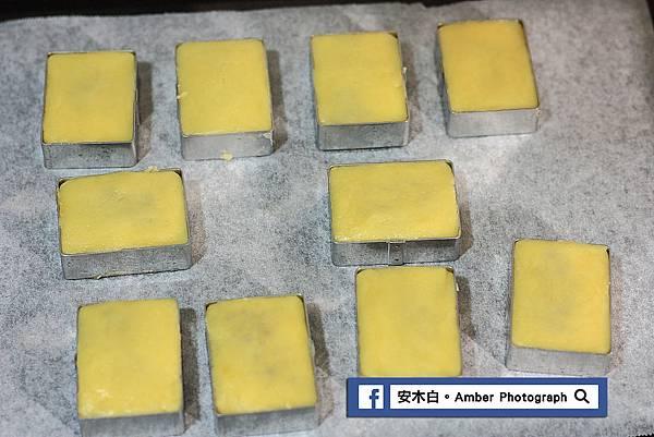 Pineapple-cake-amberwang-20171203D020.jpg