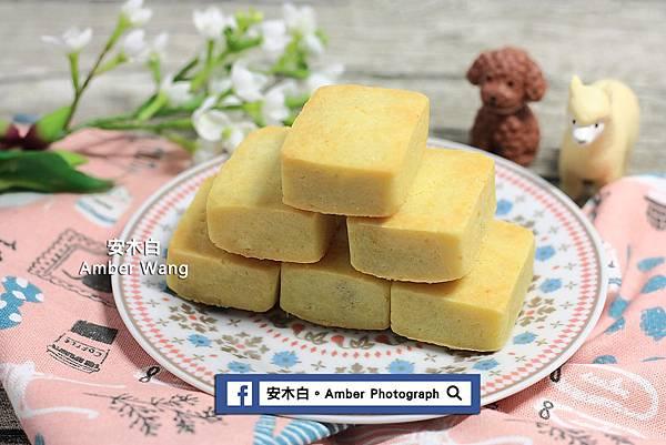 Pineapple-cake-amberwang-20171203D021.jpg