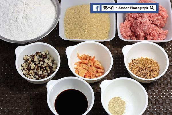 Rice-cake-amberwang-20171202D01.jpg