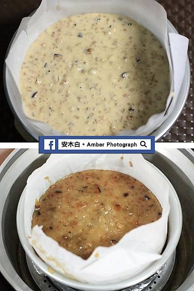 Rice-cake-amberwang-20171202D07.jpg