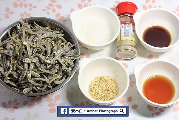 Dried-fish-amberwang-20180107D01.jpg