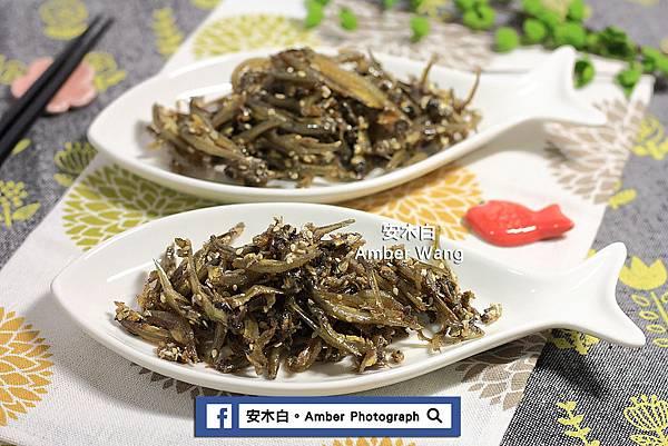 Dried-fish-amberwang-20180107D05.jpg