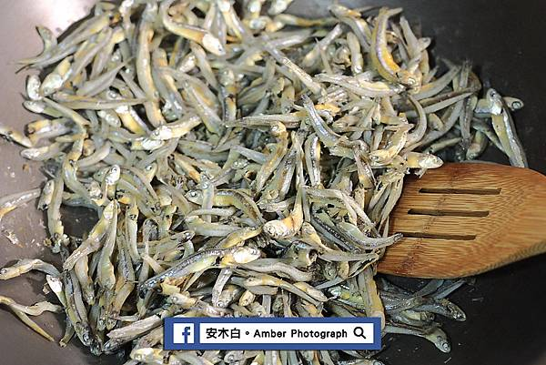 Dried-fish-amberwang-20180107D02.jpg