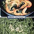 Spaghetti-amberwang-201800205D08.jpg