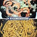 Spaghetti-amberwang-201800205D011.jpg