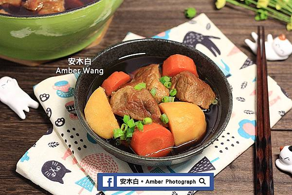 Potato-stew-amberwang-201800520D011.jpg