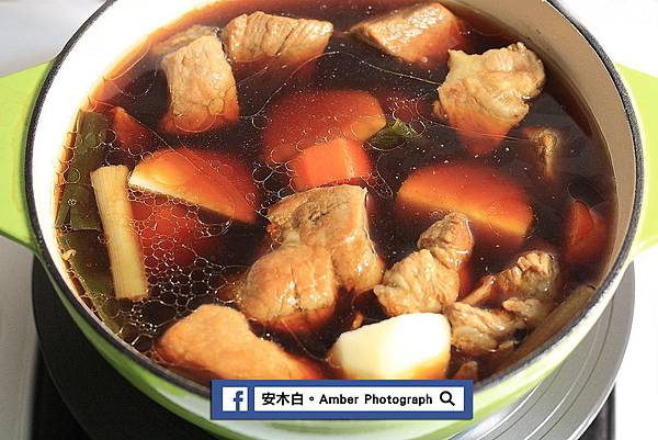 Potato-stew-amberwang-201800520D010.jpg
