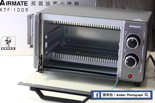 airmate-ktf1009-amberwang-201800528D03.jpg