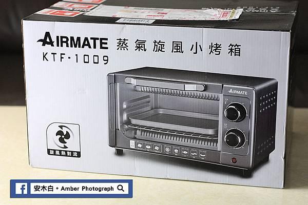 airmate-ktf1009-amberwang-201800528D01.jpg