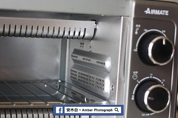 airmate-ktf1009-amberwang-201800528D08.jpg