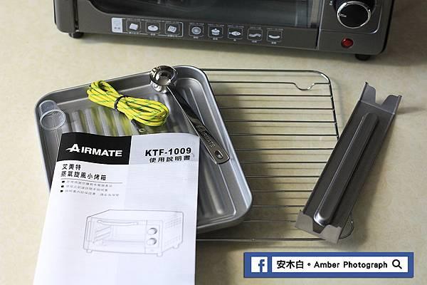airmate-ktf1009-amberwang-201800528D04.jpg