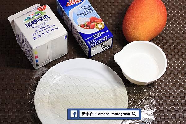 Mango-milk-pudding-amberwang-20180630D01.jpg