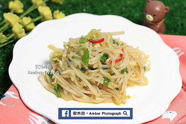 Cold-bean-sprouts-amberwang-20180630D06.jpg