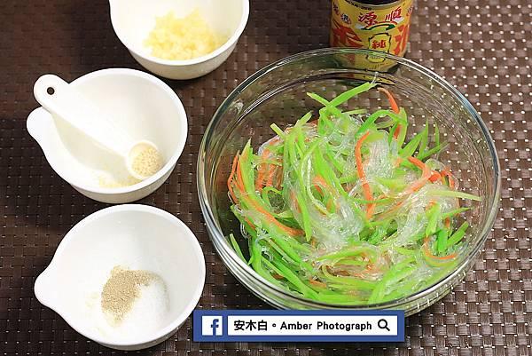 Loofah-salad-amberwang-20180810D05.jpg