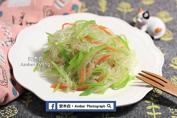 Loofah-salad-amberwang-20180810D06.jpg