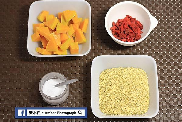 Pumpkin-millet-porridge-amberwang-20180811D01.jpg