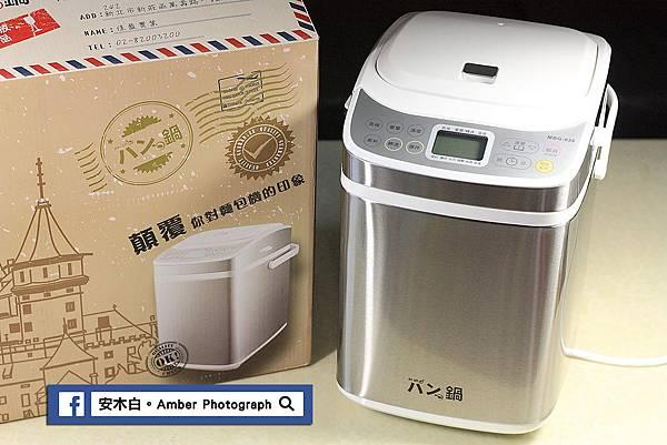Bread-machine-amberwang-20180901D01.jpg