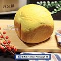 Pumpkin-bread-amberwang-20180901D09.jpg