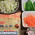 Rice-noodles-amberwang-20180916D03.jpg