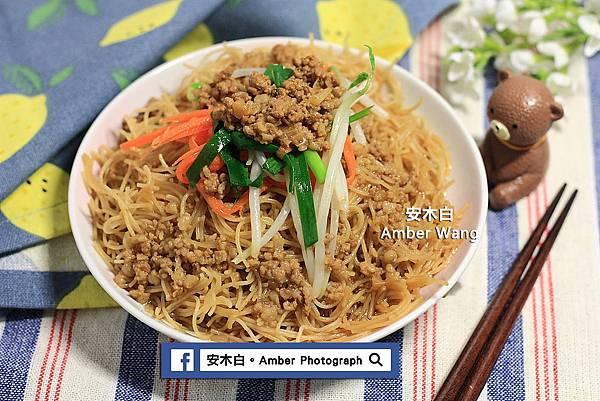 Rice-noodles-amberwang-20180916D07.jpg