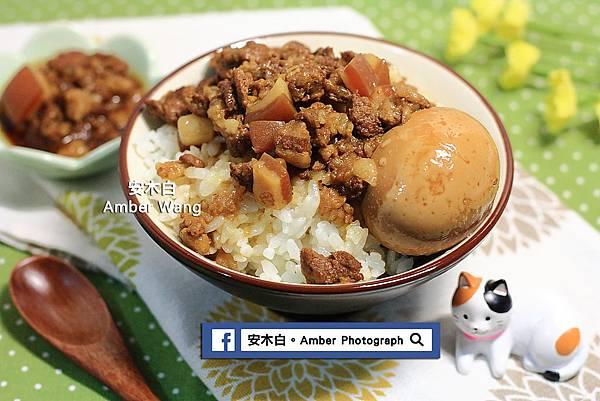 Braised-pork-on-rice-amberwang-20180916D08.jpg