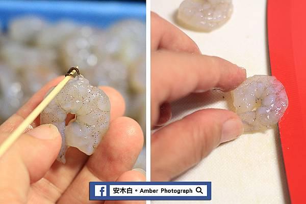Pineapple-shrimp-ball-amberwang-20181020D01.jpg