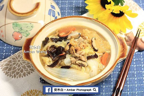 Braised-cabbage-amberwang-20181021D08.jpg