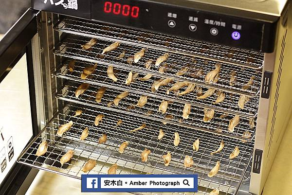 Dried-fruit-machine-amberwang-20181208D010.jpg