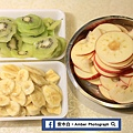 Dried-fruit-machine-amberwang-20181208D014.jpg