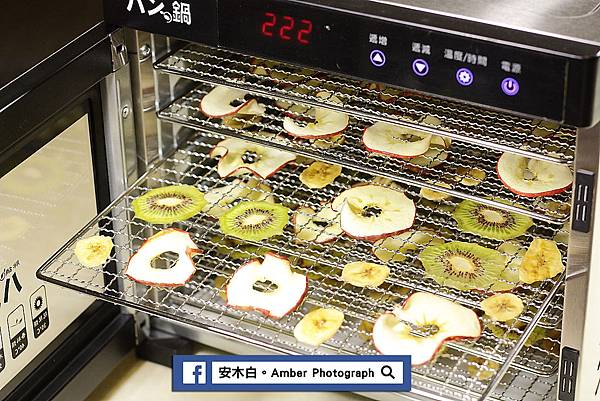 Dried-fruit-machine-amberwang-20181208D017.jpg