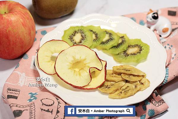 Dried-fruit-machine-amberwang-20181208D018.jpg