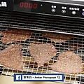 Dried-fruit-machine-amberwang-20181208D023.jpg