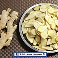 Dried-fruit-machine-amberwang-20181208D026.jpg